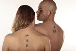 Partner-Tattoos sind eine heikle Sache / © Starpics - Fotolia.com